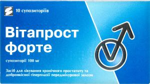 Вітапрост Форте 100мг №10 супп.