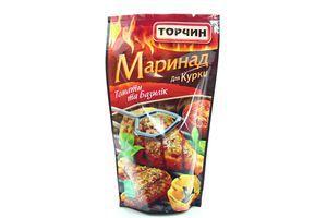 Маринад для курицы томаты и базилик Торчин 175г