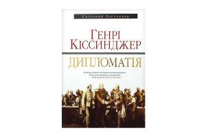 Книга Дипломатия КМ-Букс 1шт