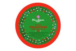Сыр 45% твердый с паприкой, томатом и базиликом Пикантный Світловодські сири кг