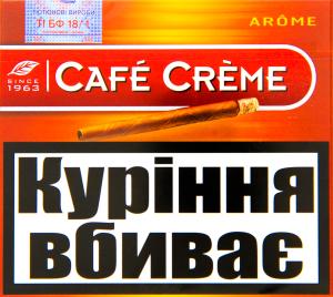 Сигари Orien Select 10 Cafe Creme