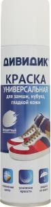 Фарба Дивидик для замші, нубука, шкіри б/барвна 250мл