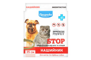 Ошейник а/б ИНСЕКТОСТОП ProVET д/кошек и мелких собак 35см