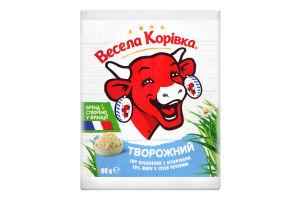 Сир плавлений 50% з вітамінами Творожний Весела корівка м/у 90г