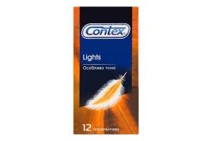 Презервативы латексные с силиконовой смазкой Lights Contex 12шт