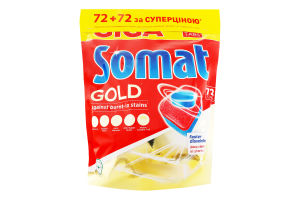 Таблетки для посудомийної машини Gold Somat 144х19.2г