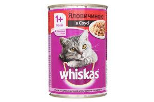 Корм для взрослых котов с говядиной в соусе Whiskas ж/б 400г