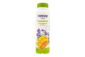 Йогурт 1.5% питний Манго-Фіалка Danone п/пл 270г