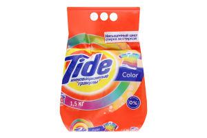 Порошок стиральный Color Tide 1.5кг