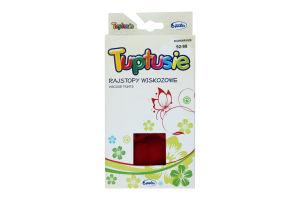 Колготки дитячі Tuptusie №0259 92-98