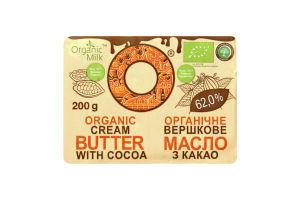 Масло 62% вершкове органічне з какао Organic Milk м/у 200г