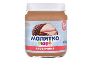 Пюре для детей от 6мес Говядина Малятко с/б 100г