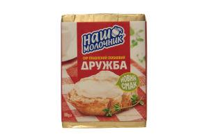 Сыр плавленый 45% ломтевой Дружба Наш Молочник м/у 90г