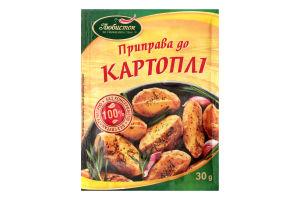 Приправа к картошке Любисток м/у 30г
