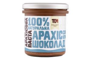 Паста арахісова Кранч з чорним шоколадом та сіллю Том с/б 300г