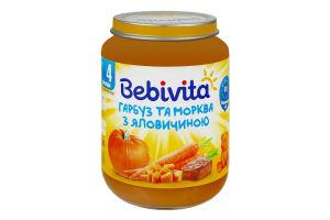Пюре для детей от 4мес Тыква и морковь с говядиной Bebivita с/б 190г