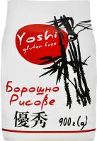 Борошно рисове Yoshi м/у 900г