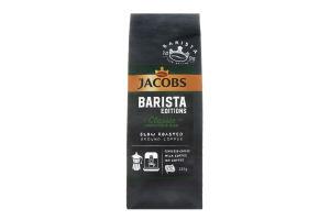 Кофе молотый Barista Editions Classic Jacobs м/у 225г