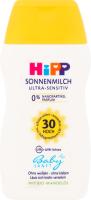 Молочко солнцезащитное SPF30 Babysanft Hipp 50мл