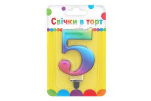 Свічка цифра 5 Кольорова