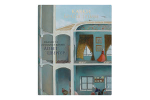 Книга Сказки братьев Гримм Unisoft 1шт