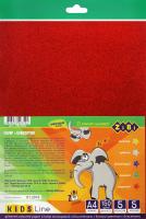 Набір кольорового паперу з блискітками 5 аркушів 5 кольорів А4 №ZB.1915 Kids Line Zibi 1шт