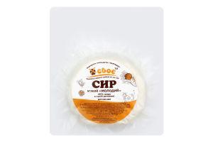 Сыр 45% мягкий Молодой Своє кг