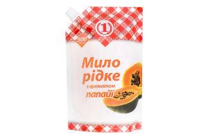 Мило рідке з ароматом папайї 500мл д/п ТМ 1