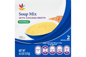 Ahold Noodle Soup Mix with Chicken Broth - 2 CT
