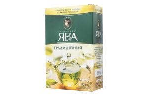 Чай зеленый байховый листовой Традиционный Принцеса Ява к/у 85г