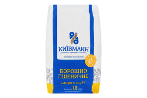 Мука пшеничная Київмлин м/у 1.8кг