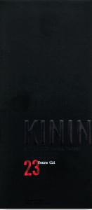 Виски односолодовий Kininvie 23yo