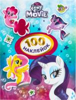 Наклейки для дітей від 3 років My Little Pony Hasbro 100шт