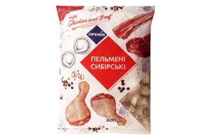 Пельмени замороженные Сибирские Премія м/у 800г