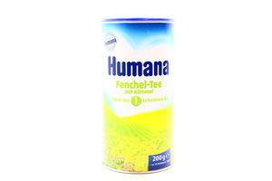 Чай для детей от 2нед Фенхель и тмин Humana ж/б 200г