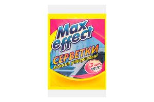 Серветки віскозні універсальні Max effect 3шт