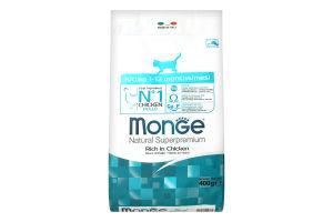 Корм сухой с курицей для для котят Kitten 1-12 months Natural Superpremium Monge м/у 400г