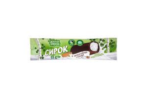 Сырок 15% в шоколадной глазури Белая Бяроза м/у 55г