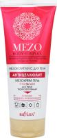 Мезогель для тела термоактивный Fitness slim Mezo Body Complex Bielita 200мл