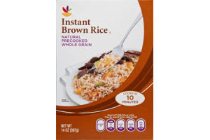 Ahold Instant Brown Rice