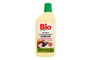 BIOF Шамп. для ручної чистки килимів 500мл