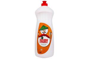 Засіб для миття посуду Апельсин та лимон Fairy 1л