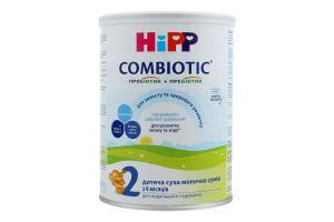 Смесь сухая молочная для детей от 6мес Combiotic Hipp ж/б 350г