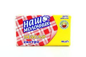 Масло 82.5% сладкосливочное Экстра Наш молочник м/у 200г