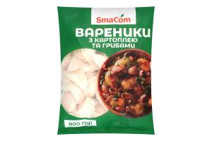 Вареники с картофелем и грибами SmaCom м/у 800г
