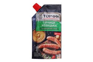 Гірчиця Козацька Торчин д/п 130г