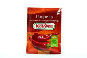Перец красный сладкий Паприка Kotanyi м/у 35г