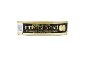 Шпроти в олії Ризьке золото з/б 160г