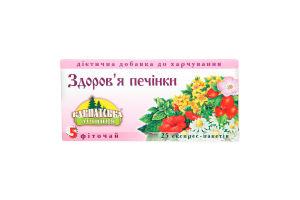 """Фіточай Карпатська лічниця №25 здоров""""я печінки-№5"""