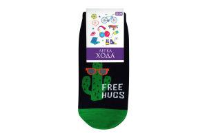 Шкарпетки дитячі Легка хода №9244 22-24 маріне
